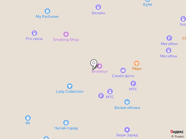 Us-Medica на карте Волжского