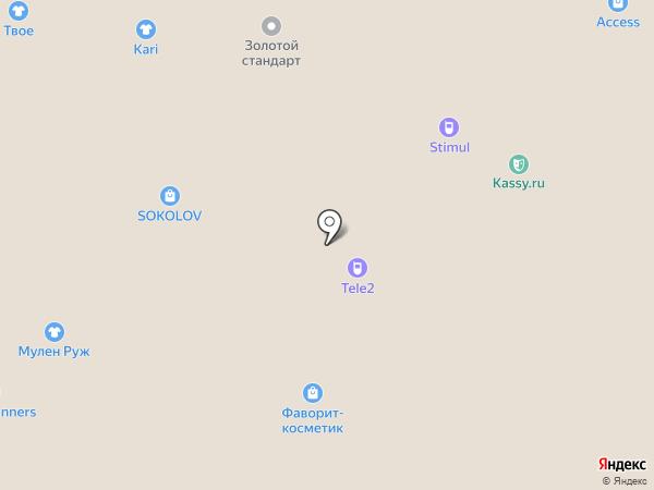 Giudi на карте Волжского