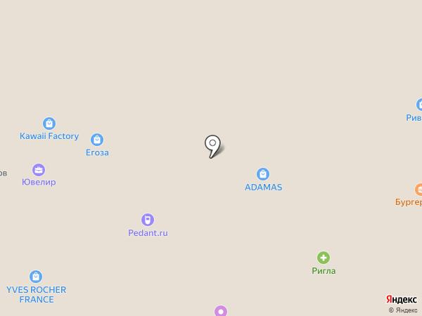 Kawaii Factory на карте Волжского