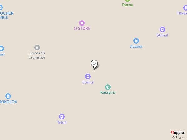 Артемида на карте Волжского