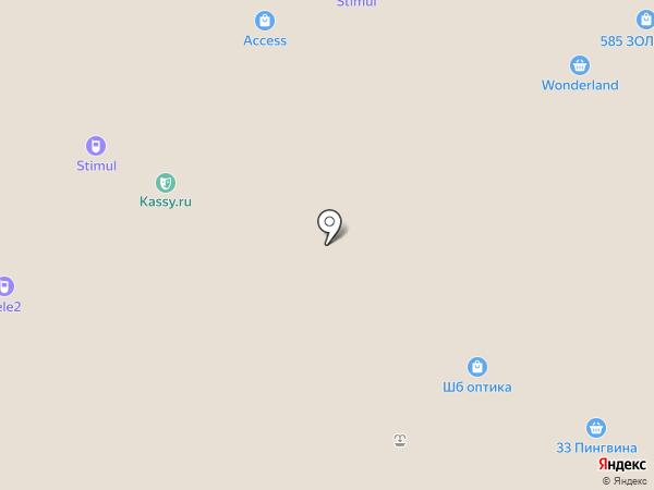 Сеть магазинов чая, кофе и табачной продукции на карте Волжского