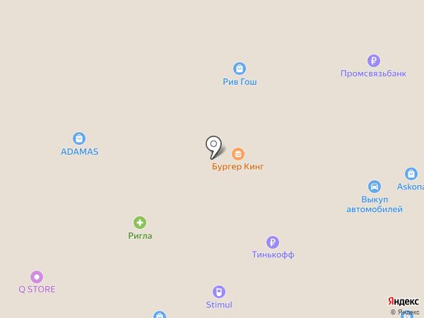 АДАМАС на карте Волжского