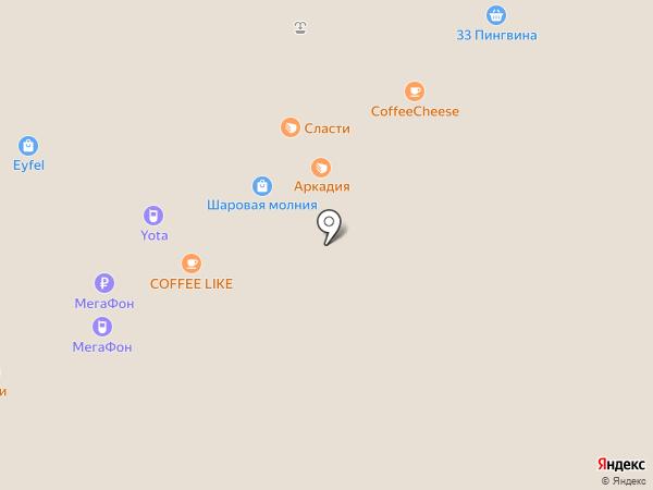 Yota на карте Волжского