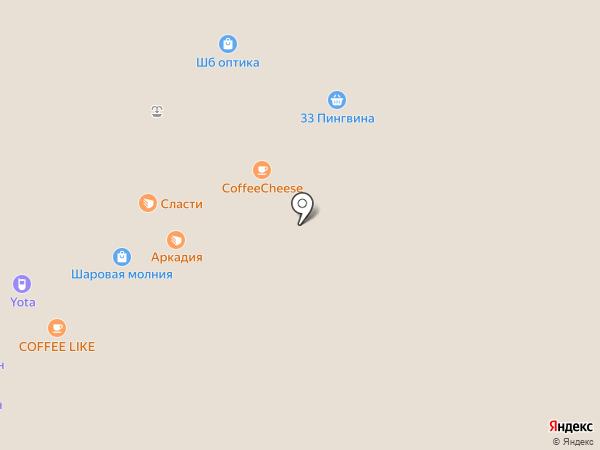 Сласти на карте Волжского