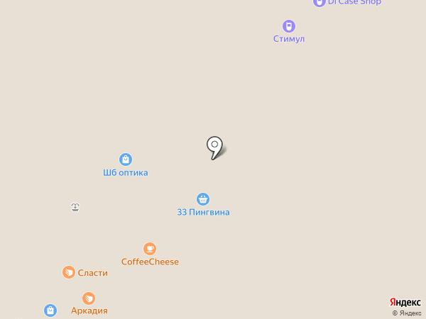 ШБ на карте Волжского