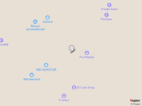Pandora на карте Волжского
