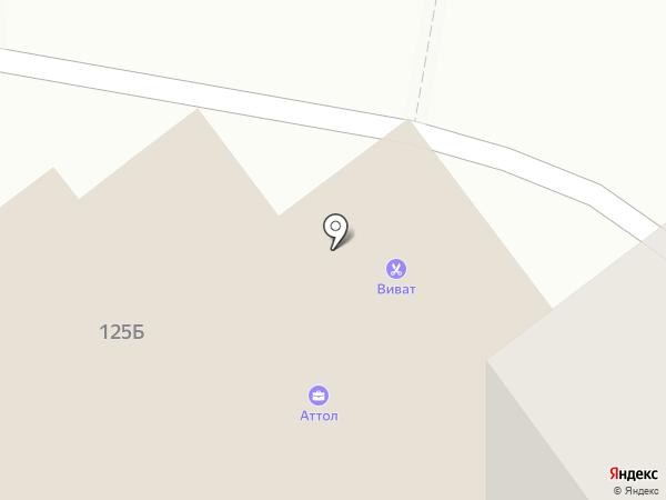 Виват на карте Волжского