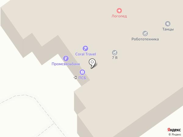 REDGlass на карте Волжского