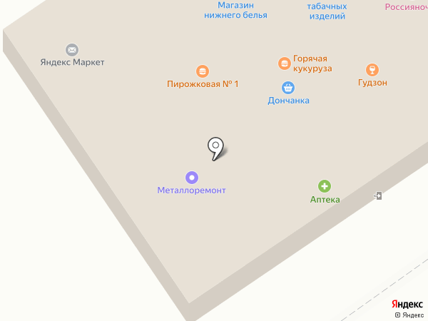Beerлога на карте Волжского