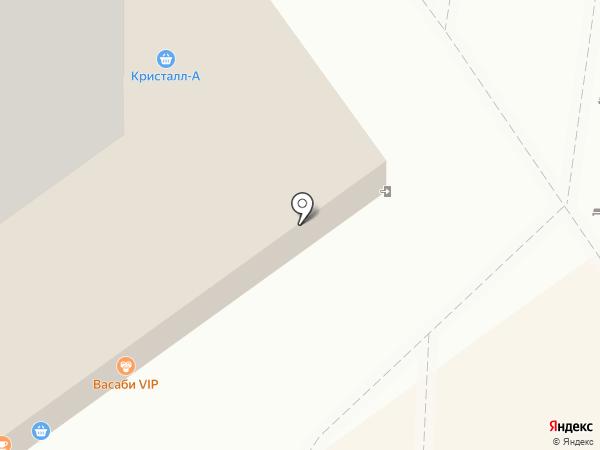 Суши VIP на карте Волжского