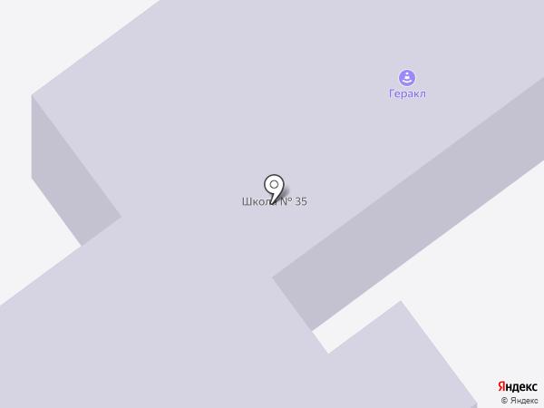 Театральная академия на карте Волжского