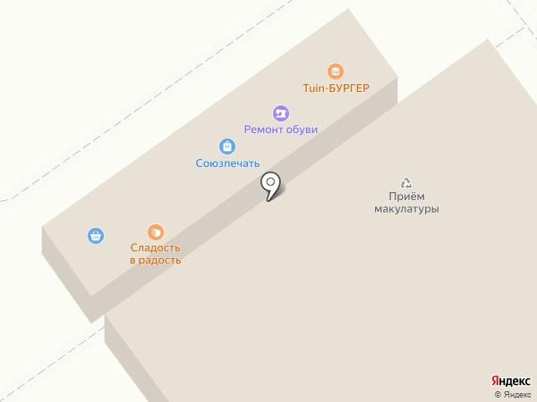 Тандырыч на карте Волжского