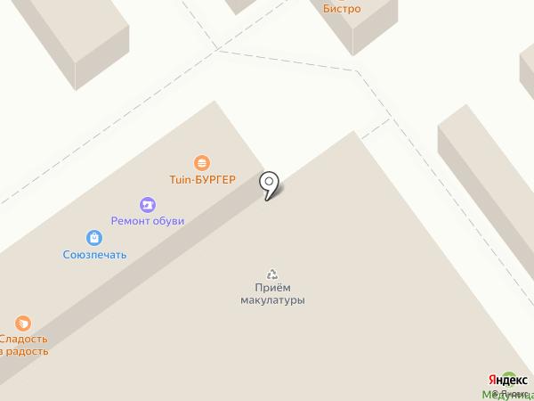 Киоск фастфудных изделий на карте Волжского