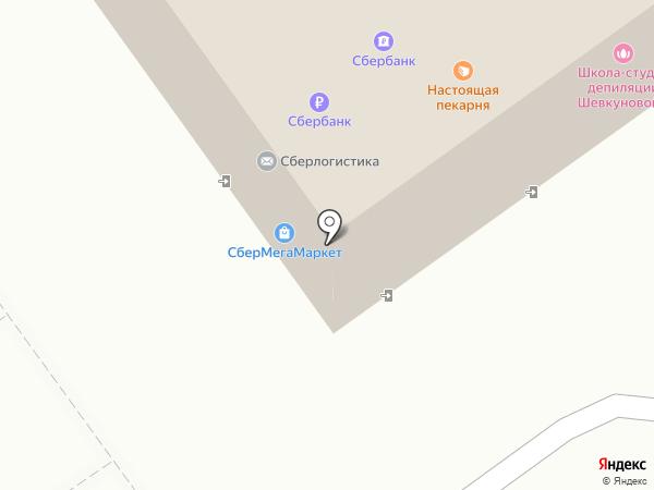 Центр развития бизнеса на карте Волжского