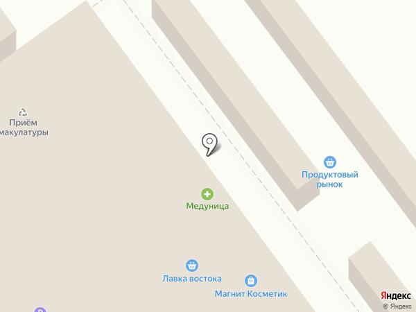 Katrin на карте Волжского