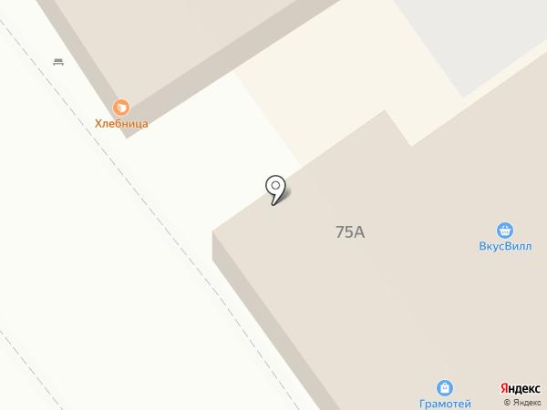 Руно на карте Волжского