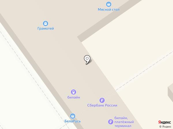 Элегант на карте Волжского