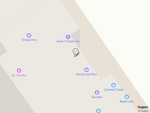 Банкомат, Бинбанк, ПАО на карте Волжского