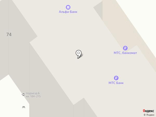 Ломбард Благо 1 на карте Волжского