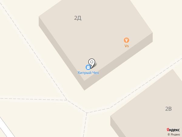 HABA-HABA на карте Волжского