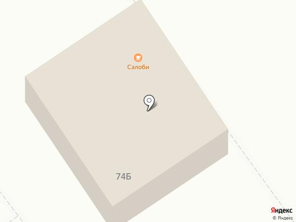 Салоби на карте Волжского