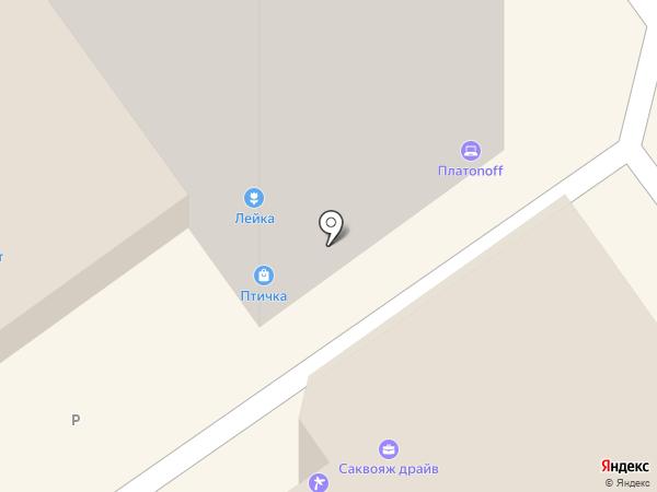 Сеть компьютерных клиник на карте Волжского