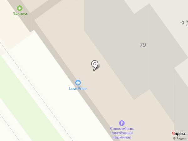 Совкомбанк, ПАО на карте Волжского