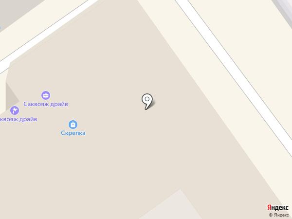 Копи-центр на карте Волжского