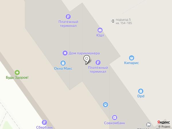 Дом парикмахера на карте Волжского