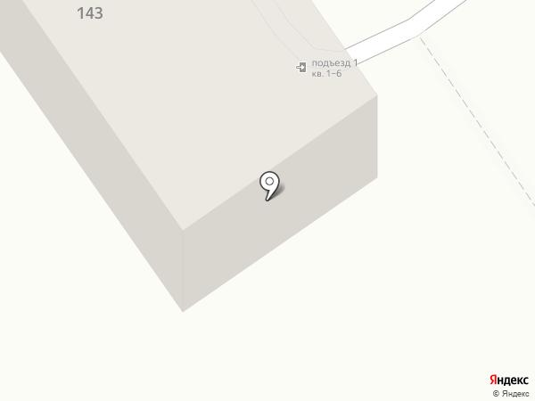 Строй Сервис Дом на карте Волжского