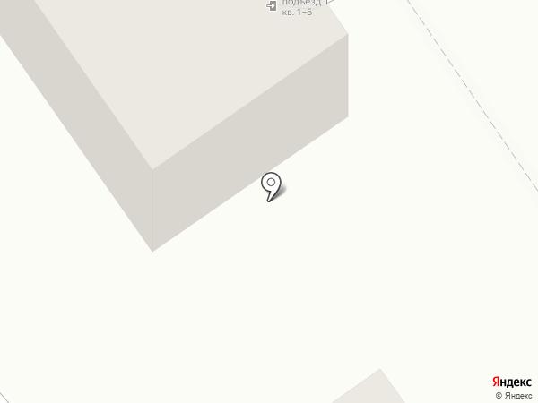 Стоматологический кабинет на карте Волжского