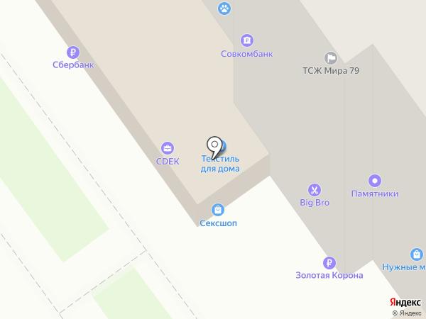 Розовый салон на карте Волжского