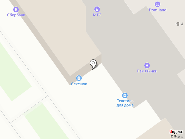 Фотосалон на карте Волжского