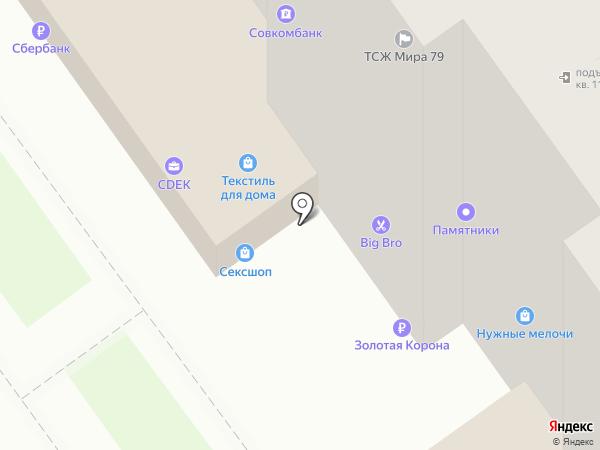 Туки-туки на карте Волжского