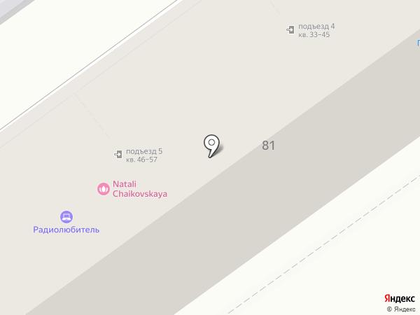 Аксель на карте Волжского