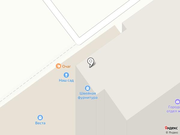 Citrus на карте Волжского