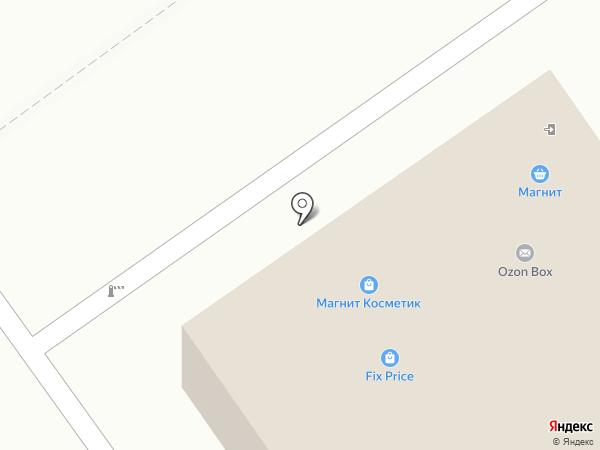 TEATRO на карте Волжского