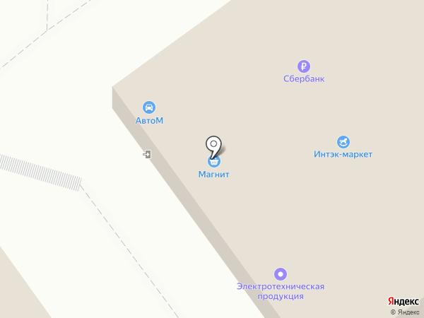Белита-Витекс на карте Волжского