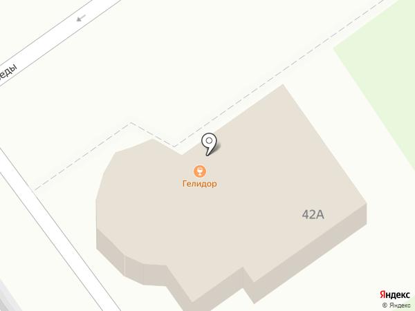 Гелидор на карте Волжского
