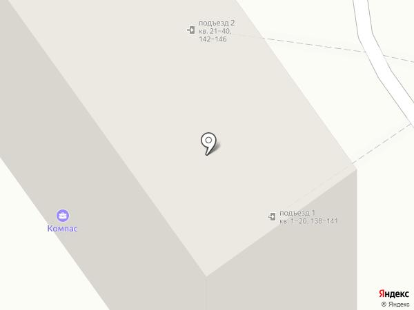 Триколор ТВ на карте Волжского