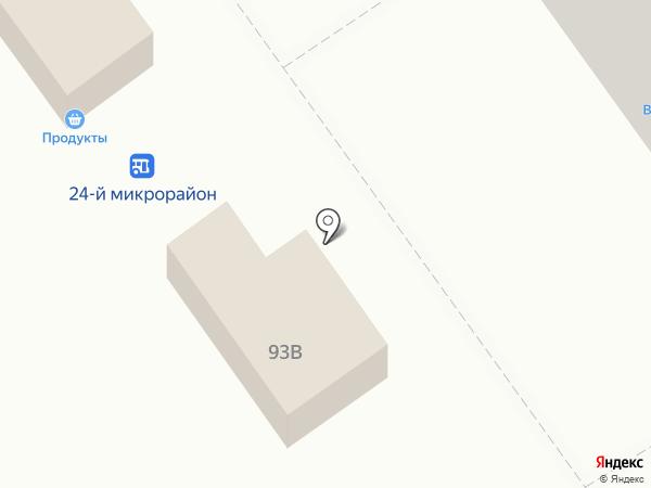Ваши деньги на карте Волжского