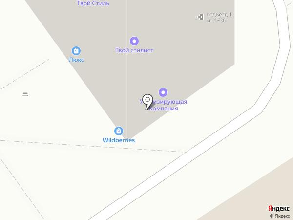 Магазин семян на карте Волжского