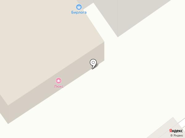 Алекс на карте Волжского