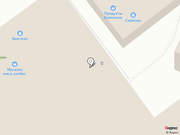 Магазин электротоваров на карте Волжского