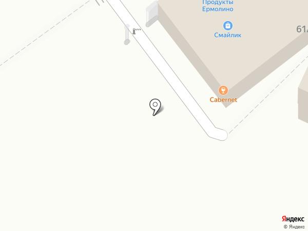 Soroka на карте Волжского