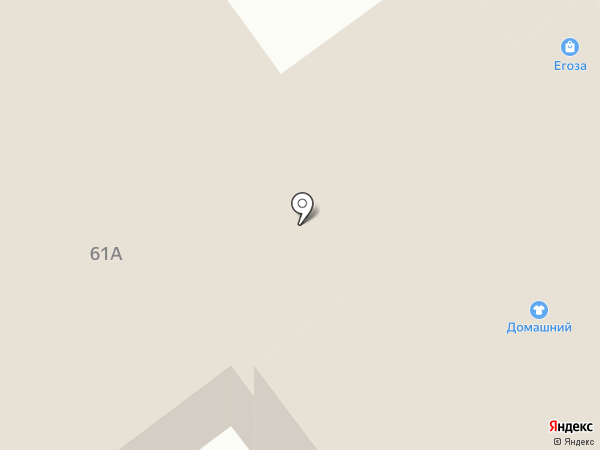 Обувной магазин на карте Волжского