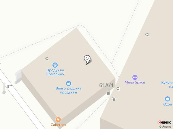 Cabernet на карте Волжского