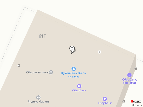 Бери Мир на карте Волжского
