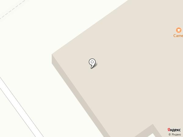 Camel на карте Волжского
