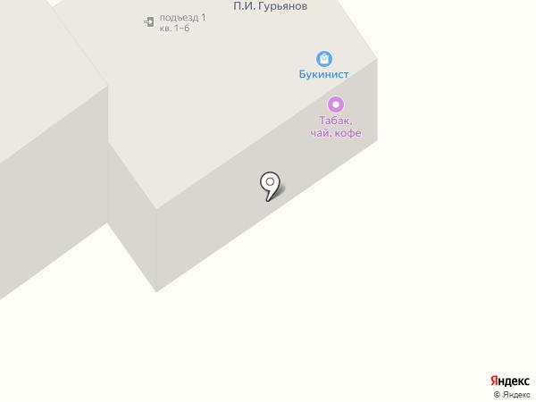 Магазин чая и табачной продукции на карте Волжского
